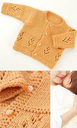 Cashmere Baby Cardigan Free Knitting Pattern