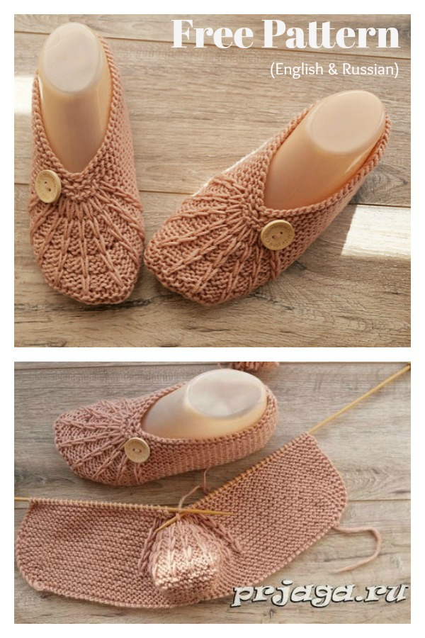 Slippers to Any Size Free Knitting Pattern and Video Tutorial