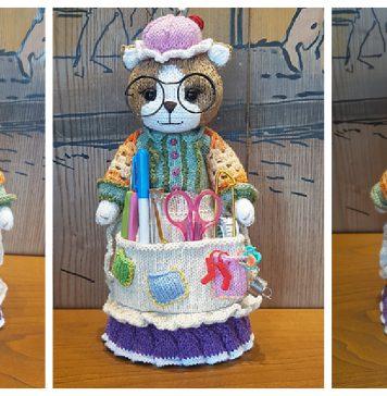 Crafter Granny Cat Doll Organizer Knitting Pattern