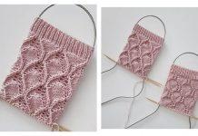 Double Rhombus Reversible Stitch Free Knitting Pattern